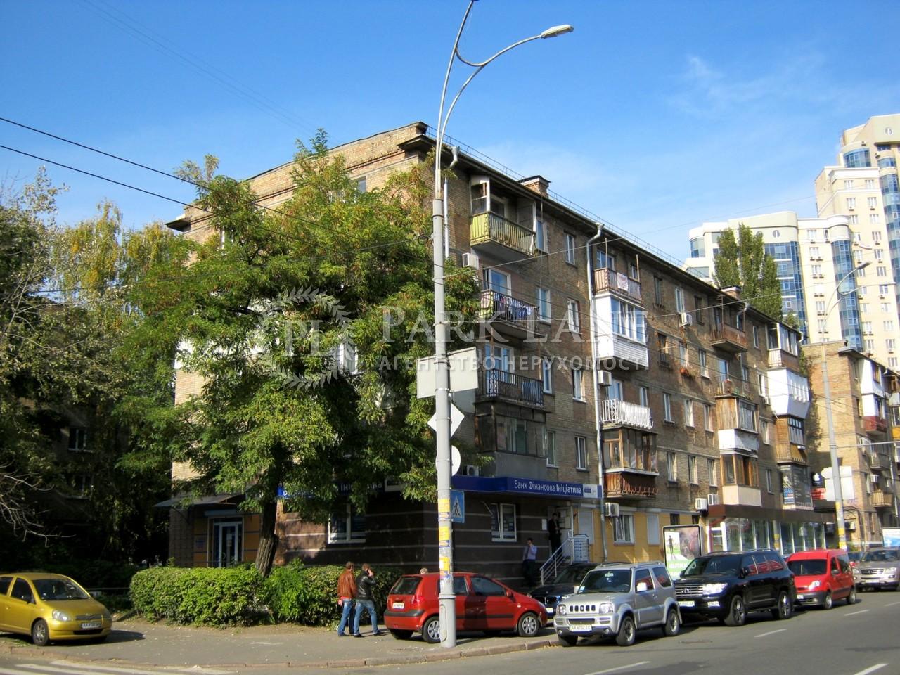 Квартира ул. Генерала Алмазова (Кутузова), 4, Киев, B-97285 - Фото 1