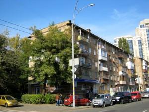 Квартира B-97285, Генерала Алмазова (Кутузова), 4, Киев - Фото 1