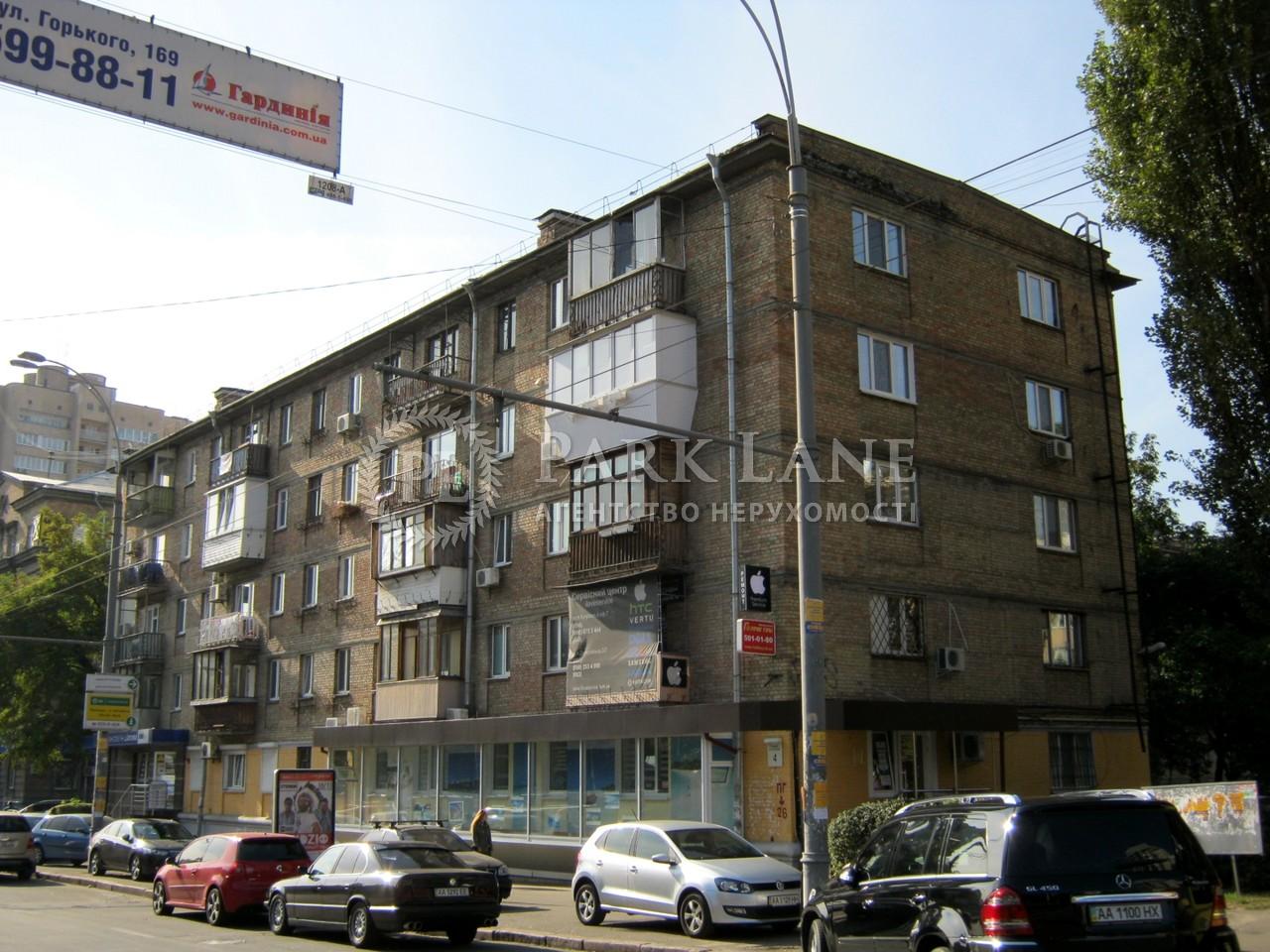 Квартира ул. Генерала Алмазова (Кутузова), 4, Киев, B-97285 - Фото 11