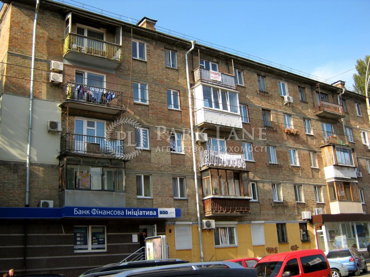 Квартира ул. Генерала Алмазова (Кутузова), 4, Киев, B-97285 - Фото 12