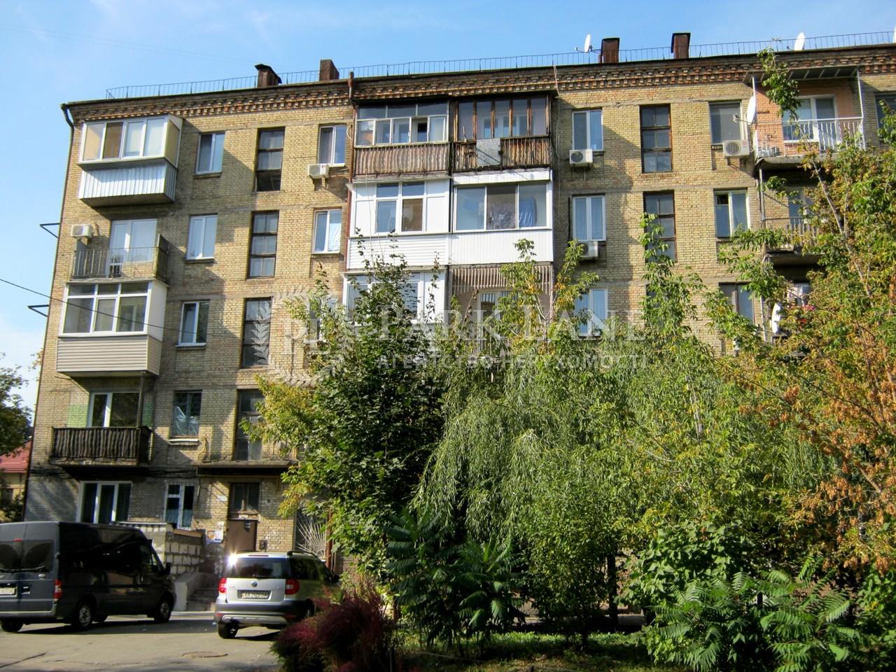 Квартира ул. Генерала Алмазова (Кутузова), 9, Киев, B-90538 - Фото 14