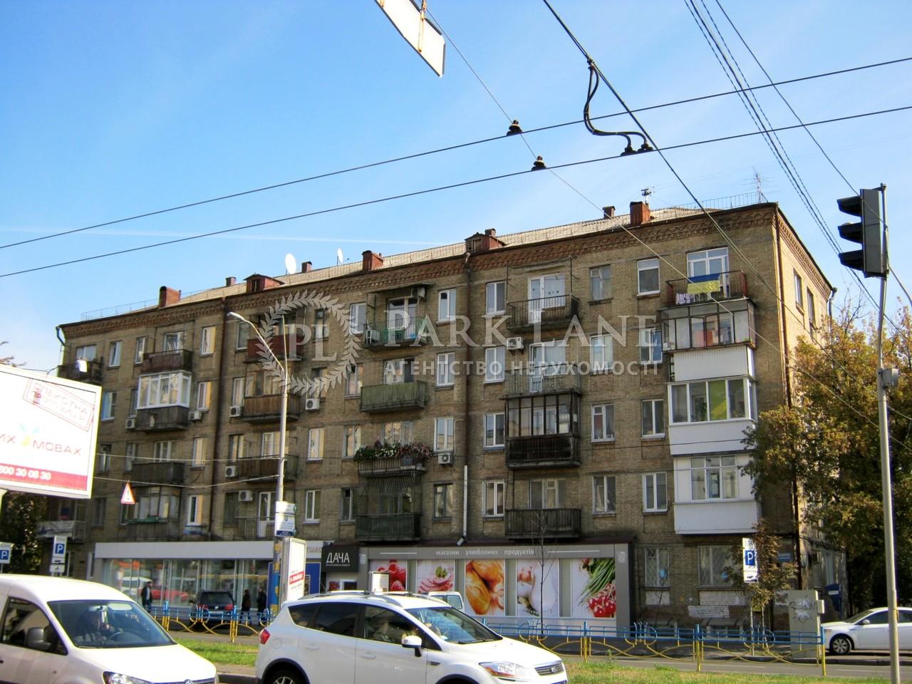 Квартира ул. Генерала Алмазова (Кутузова), 9, Киев, B-90538 - Фото 13