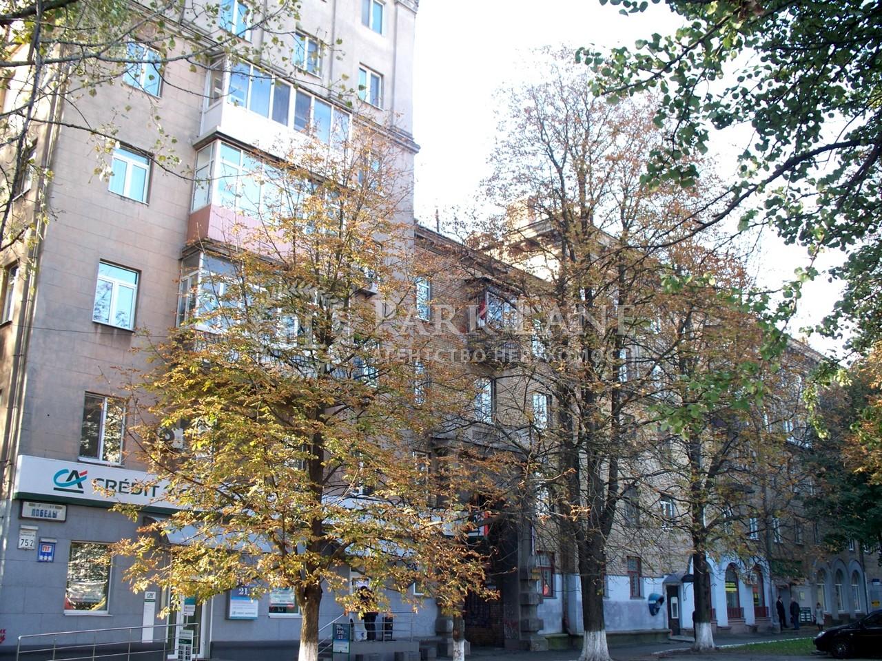 Нежилое помещение, Победы просп., Киев, B-96923 - Фото 12