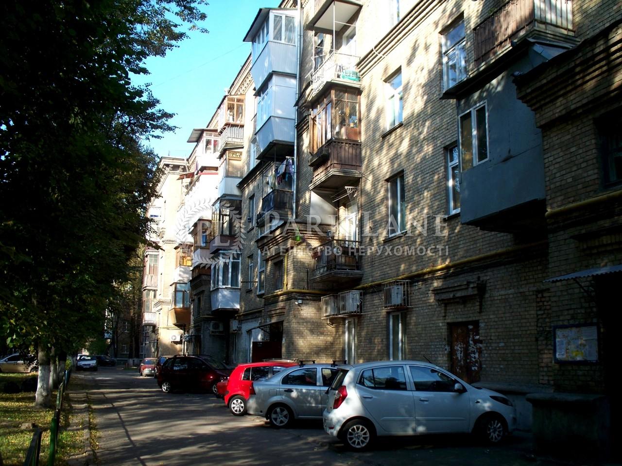Магазин, Перемоги просп., Київ, N-18746 - Фото 12