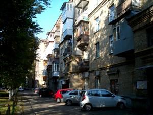 Магазин, N-18746, Перемоги просп., Київ - Фото 2