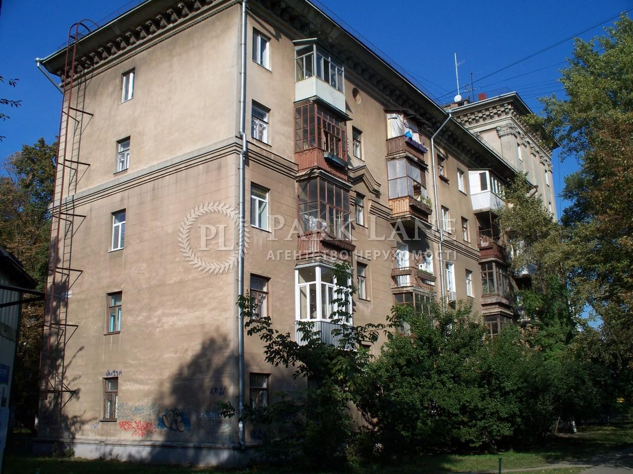Нежилое помещение, Победы просп., Киев, B-96923 - Фото 1