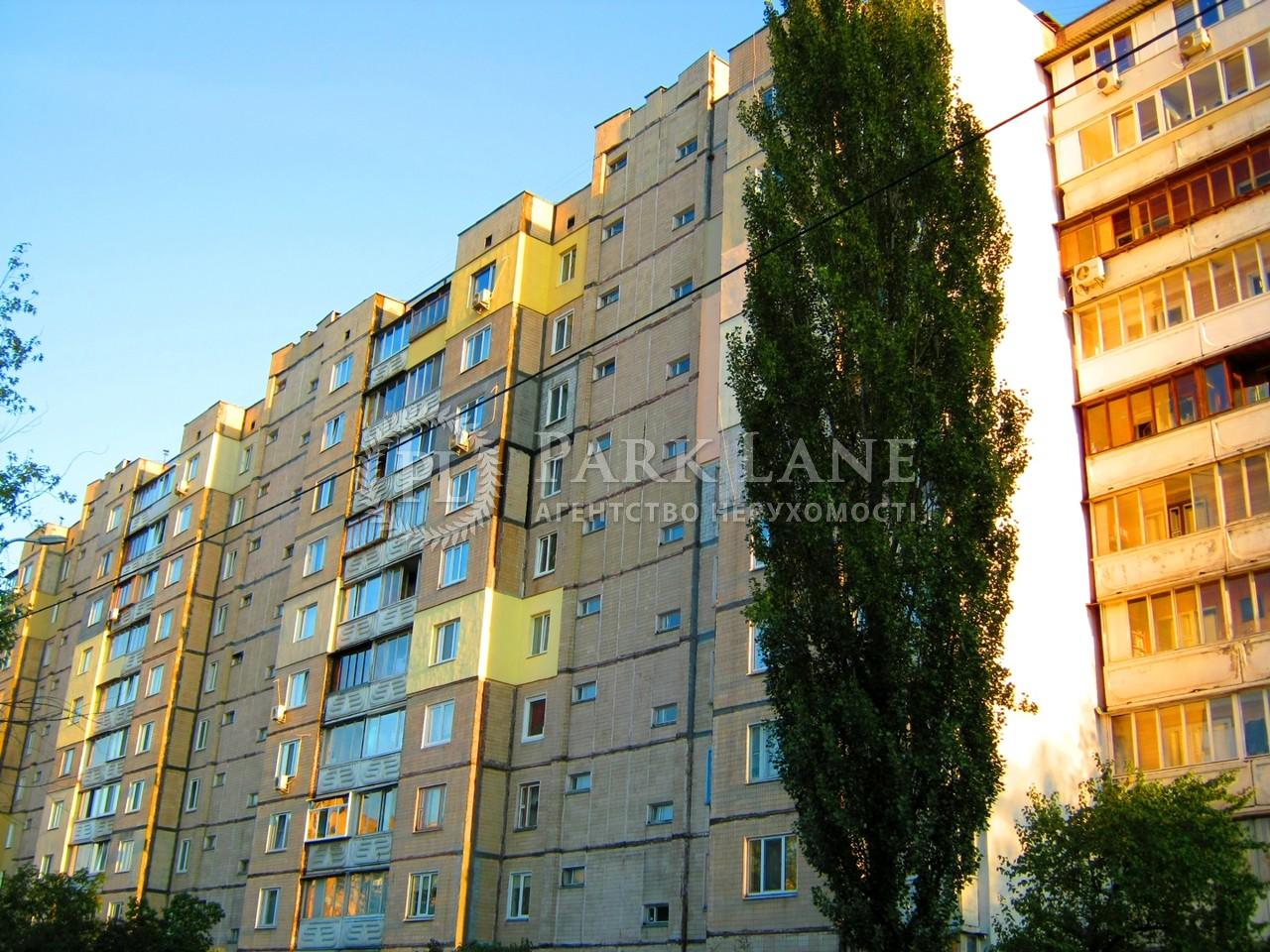 Квартира ул. Вербицкого Архитектора, 14в, Киев, R-8085 - Фото 18