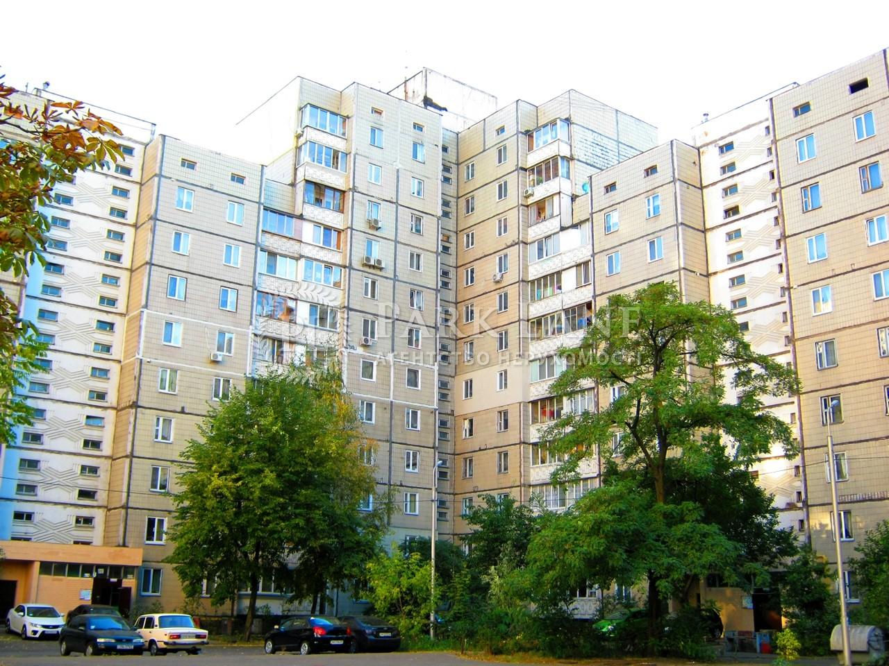 Квартира ул. Вербицкого Архитектора, 34, Киев, Z-723746 - Фото 4