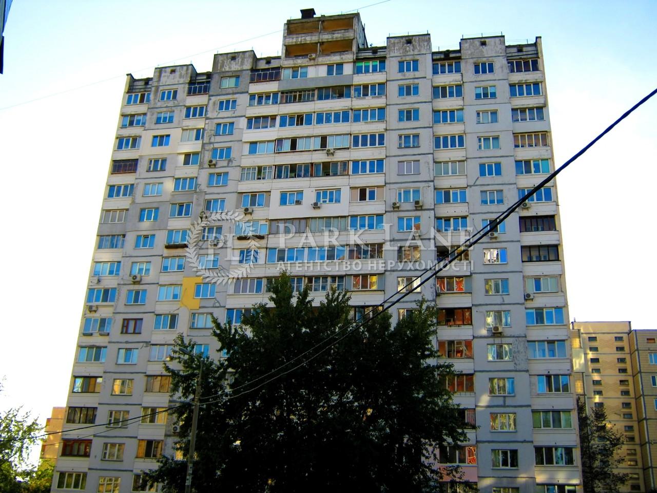 Квартира ул. Вербицкого Архитектора, 36б, Киев, Z-795365 - Фото 1