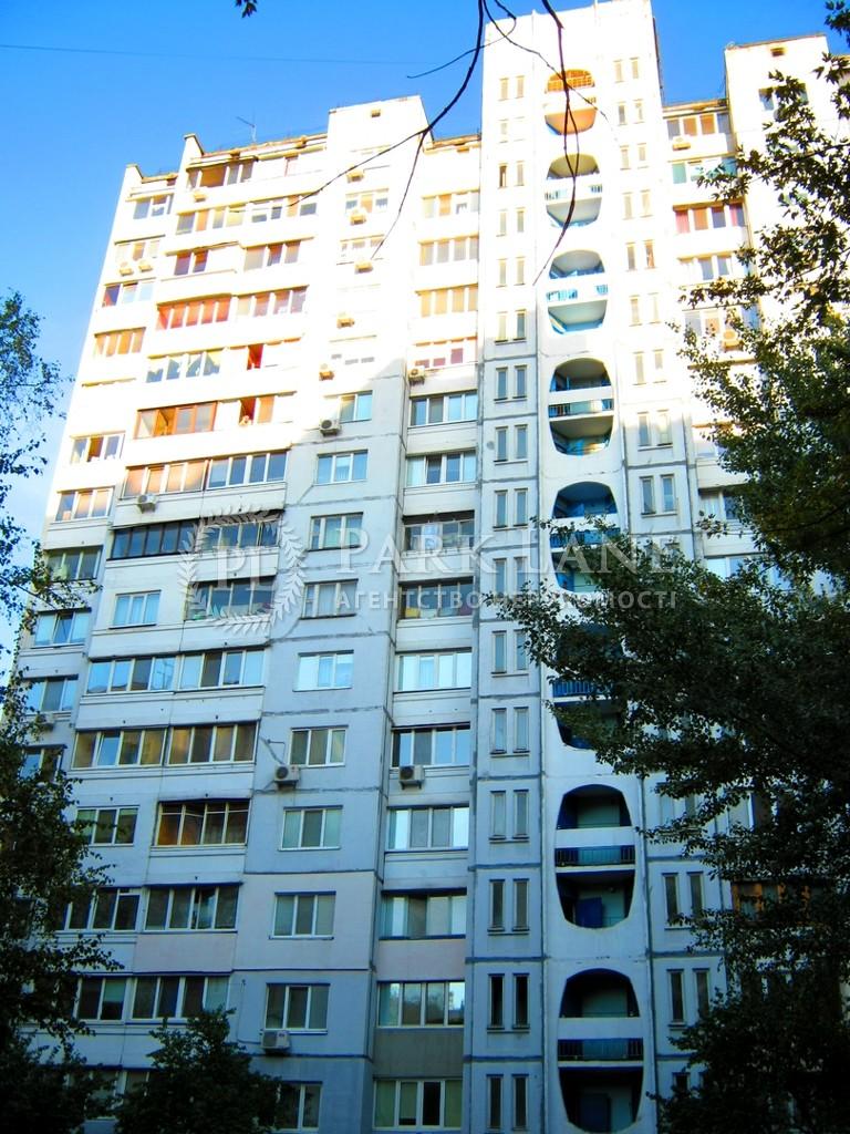 Квартира ул. Вербицкого Архитектора, 36б, Киев, Z-795365 - Фото 2