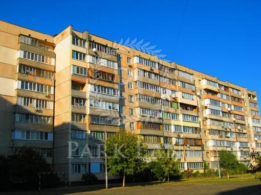 Квартира Армянская, 3, Киев, R-38754 - Фото