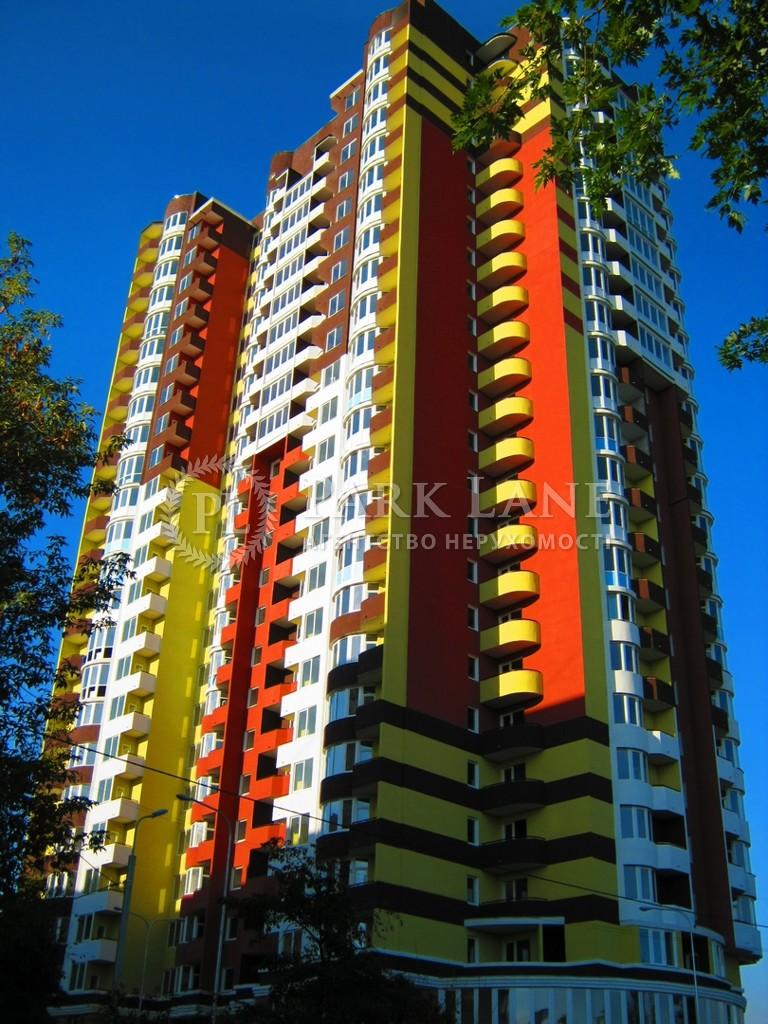 Квартира Харьковское шоссе, 182, Киев, R-40524 - Фото 1