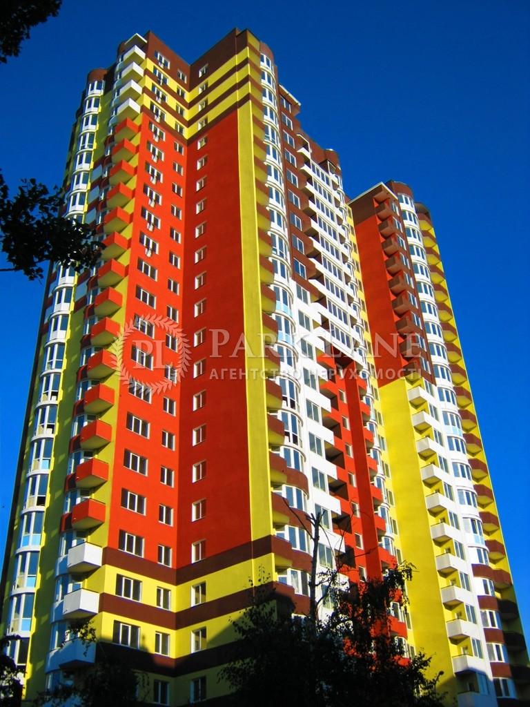 Квартира Харьковское шоссе, 182, Киев, R-40524 - Фото 2
