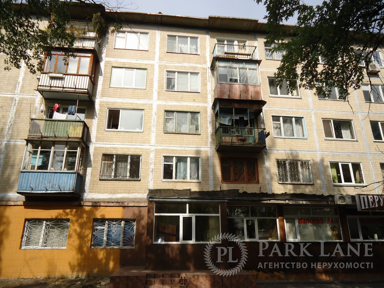 Квартира ул. Милютенко, 12а, Киев, B-99428 - Фото 10