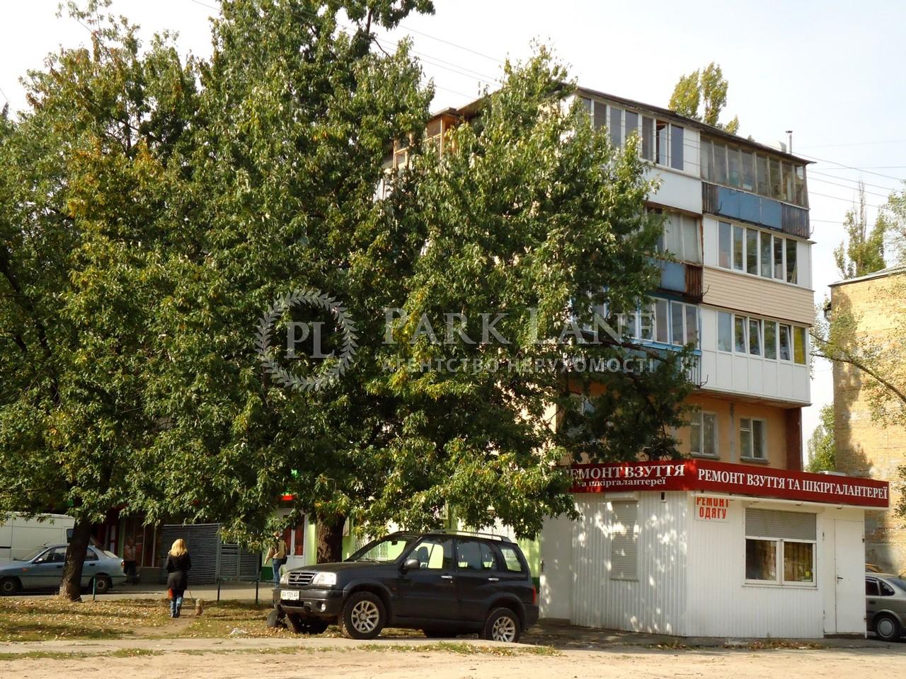 Квартира ул. Милютенко, 12а, Киев, B-99428 - Фото 11