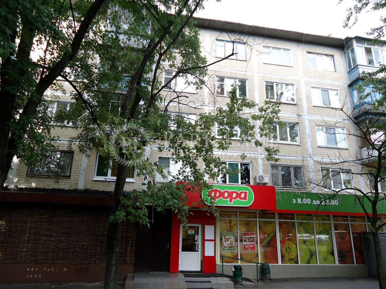 Квартира ул. Милютенко, 12а, Киев, B-99428 - Фото 1