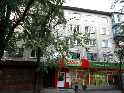 Квартира Милютенко, 12а, Киев, B-99428 - Фото