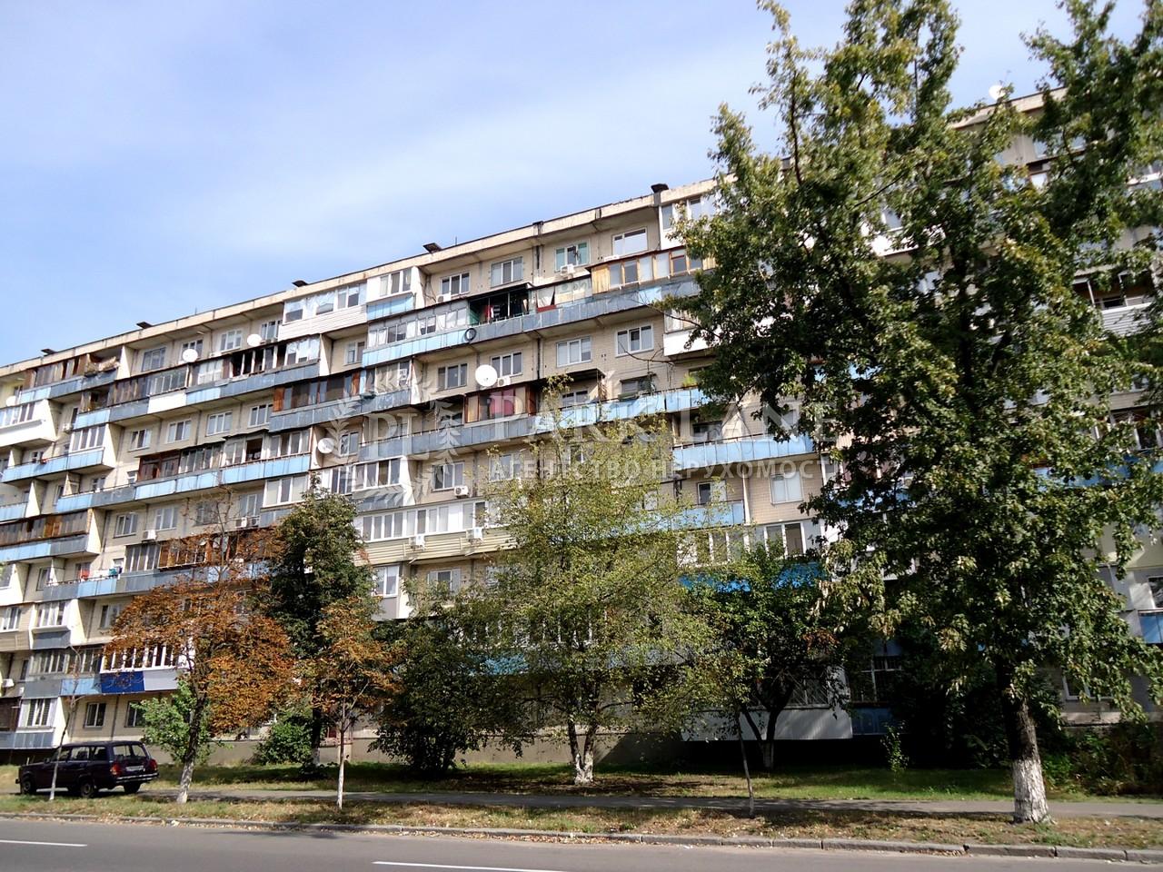 Офис, ул. Милютенко, Киев, L-3922 - Фото 4