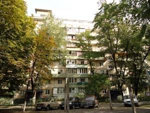 Квартира L-28789, Лесной просп., 15, Киев - Фото 1