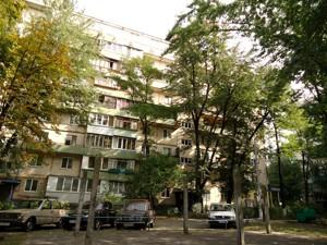 Квартира L-28789, Лесной просп., 15, Киев - Фото 2