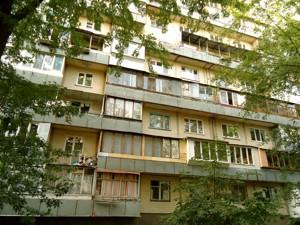 Квартира B-100764, Лесной просп., 17б, Киев - Фото 2