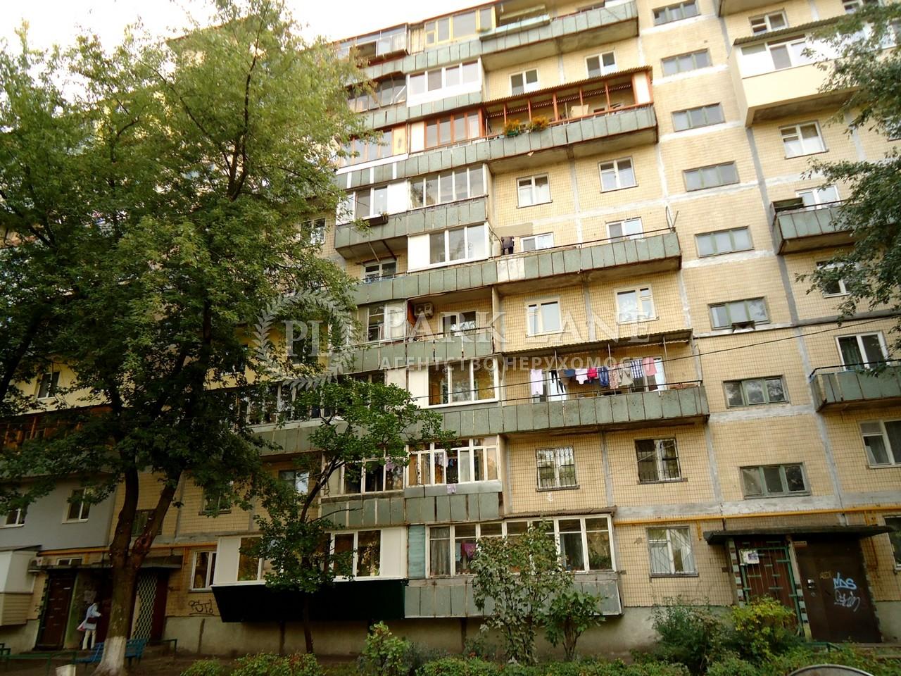 Квартира B-100764, Лесной просп., 17б, Киев - Фото 1