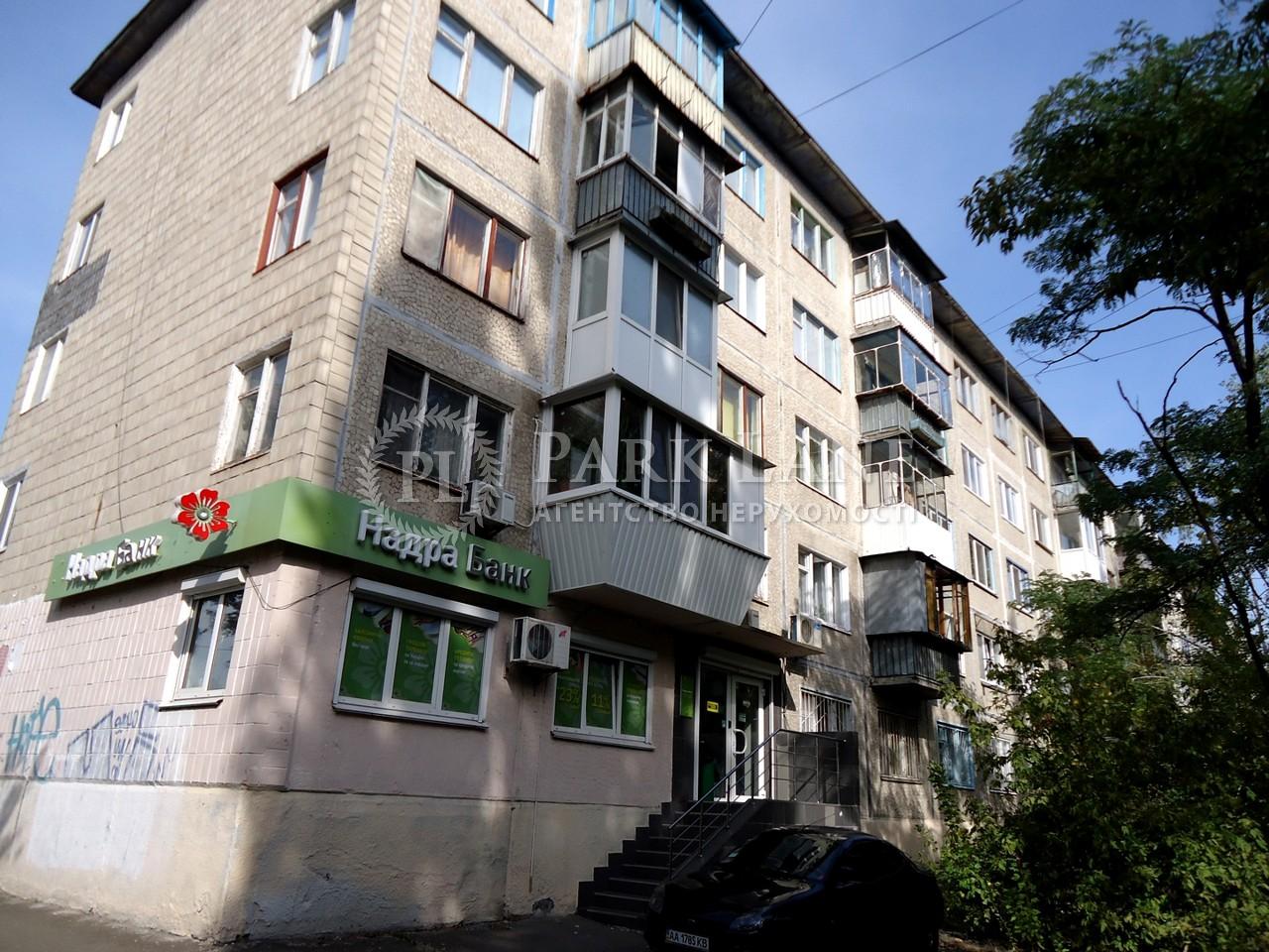 Квартира ул. Братиславская, 8, Киев, L-28613 - Фото 1