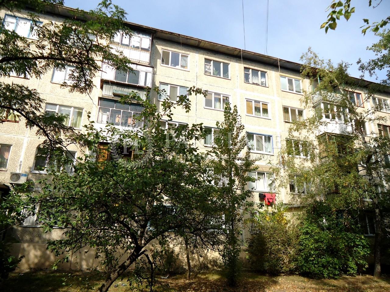 Квартира ул. Братиславская, 8, Киев, L-28613 - Фото 6