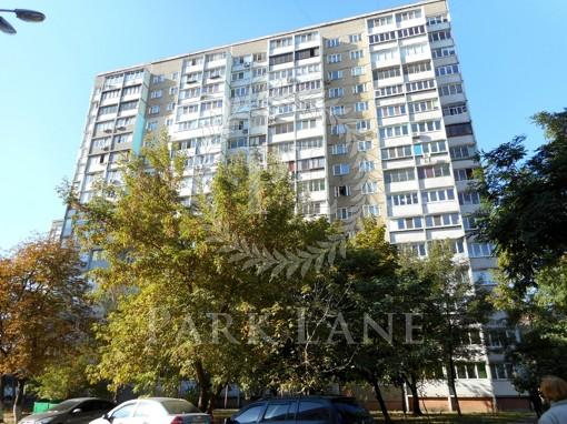 Квартира Радужная, 59, Киев, L-25975 - Фото