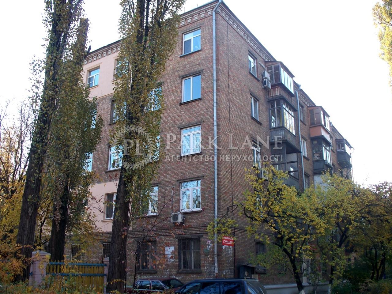 Квартира ул. Стрыйская, 12/3, Киев, R-20071 - Фото 22