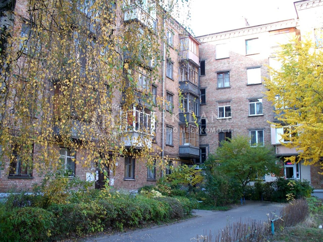 Квартира ул. Стрыйская, 12/3, Киев, R-20071 - Фото 23