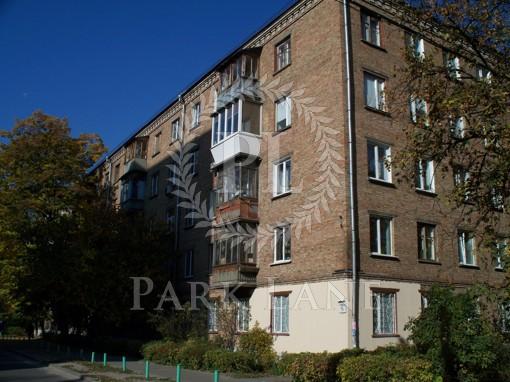 Apartment Stryiska, 12/3, Kyiv, Z-677700 - Photo