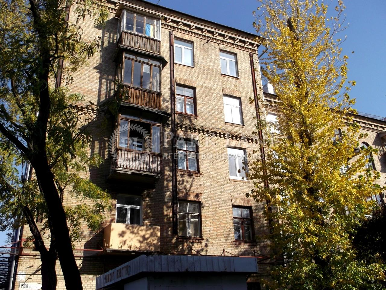 Квартира Z-776951, Бажова, 15/20, Киев - Фото 2