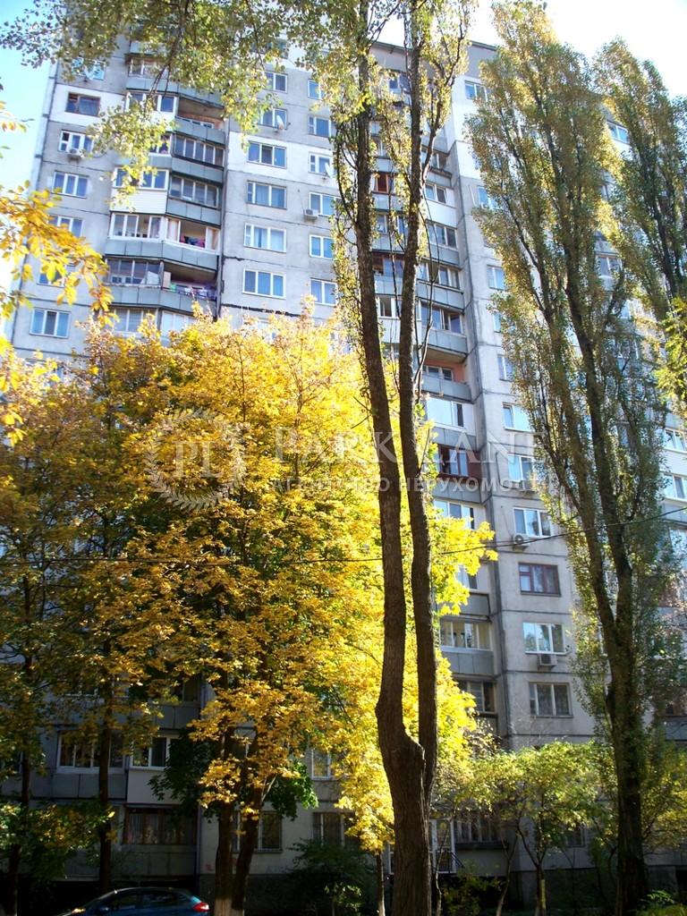 Квартира ул. Чистяковская, 15, Киев, Z-765432 - Фото 1