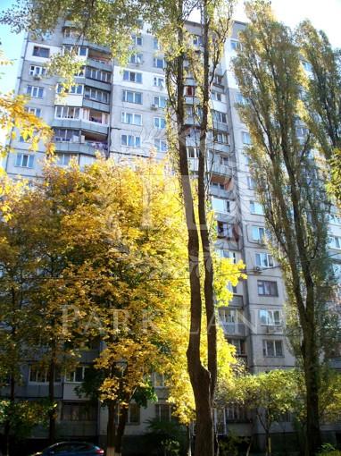 Квартира Чистяковская, 15, Киев, Z-765432 - Фото