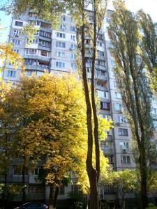 Квартира Z-765432, Чистяковская, 15, Киев - Фото 1