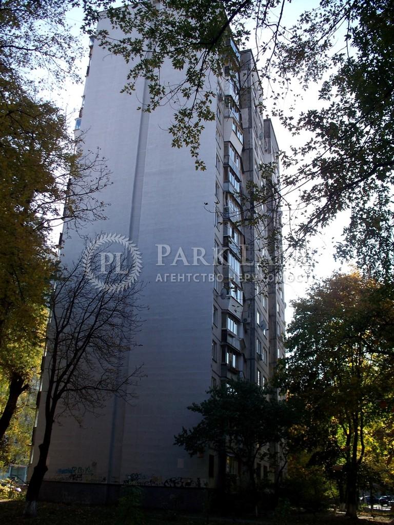 Квартира ул. Чистяковская, 15, Киев, Z-765432 - Фото 3