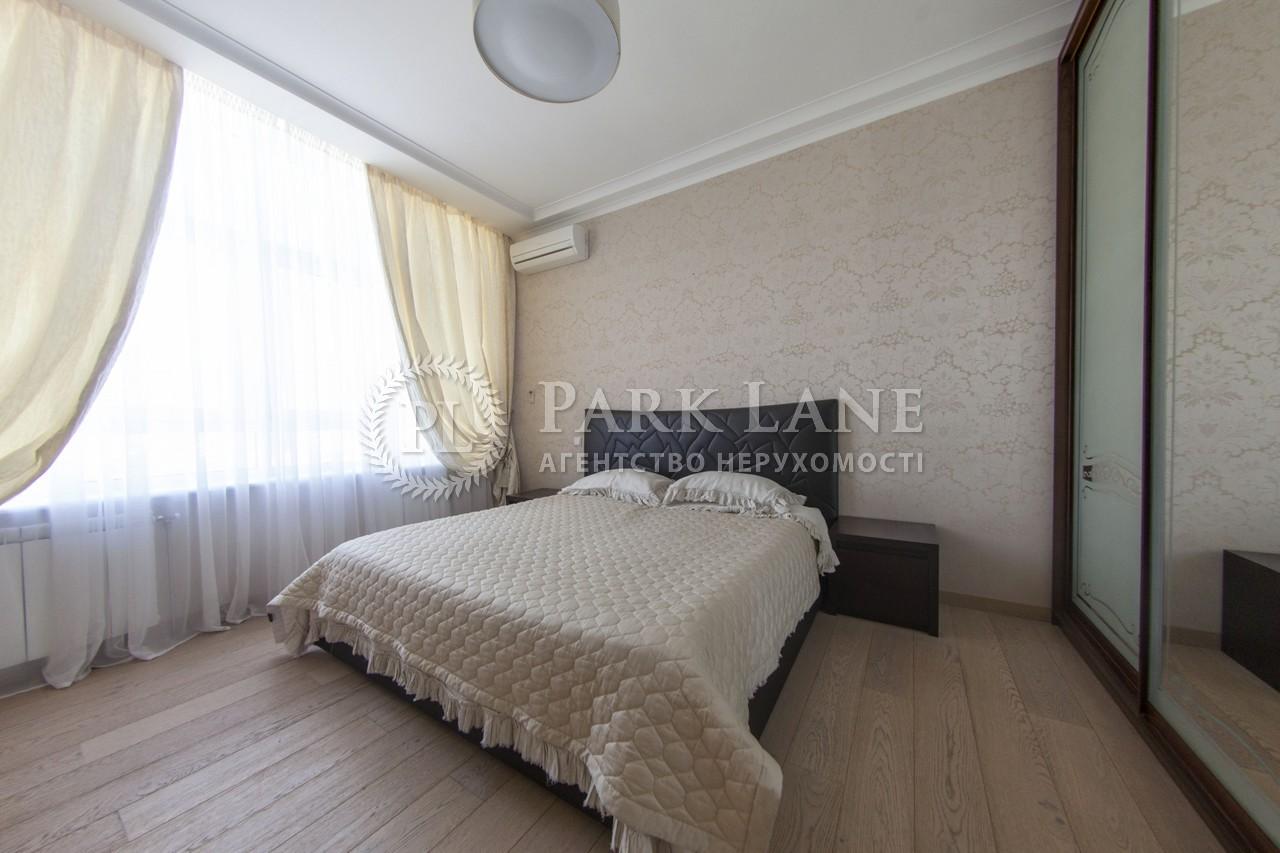 Квартира Z-1521301, Московская, 46/2, Киев - Фото 19