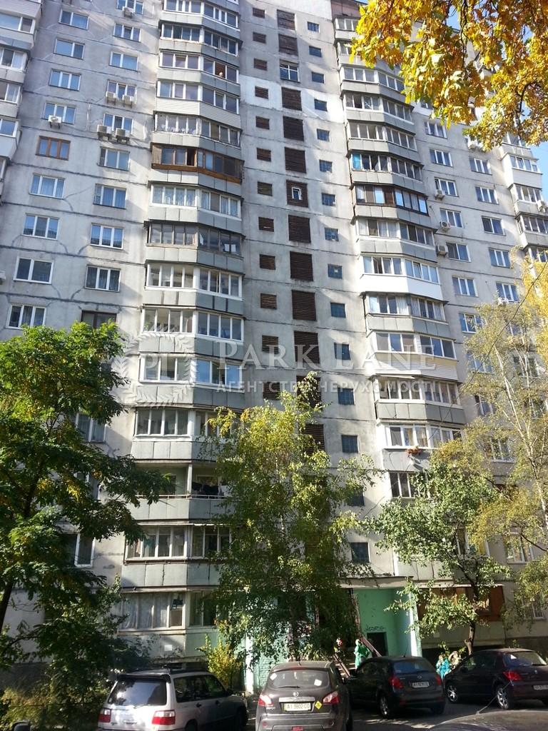 Квартира ул. Чистяковская, 15, Киев, Z-765432 - Фото 2