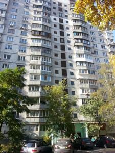 Квартира Z-765432, Чистяковская, 15, Киев - Фото 2