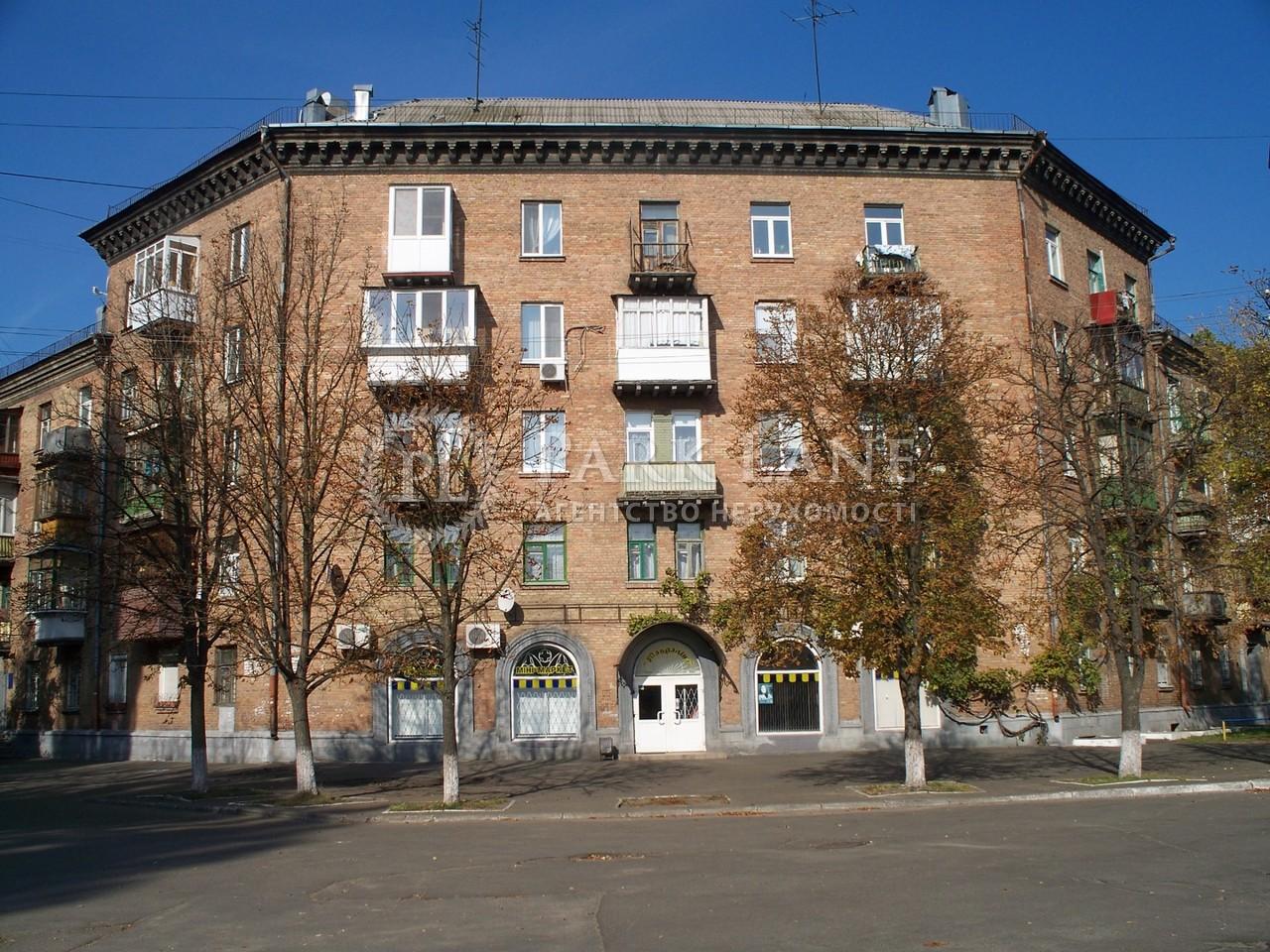 Квартира ул. Кулибина, 14, Киев, X-936 - Фото 1