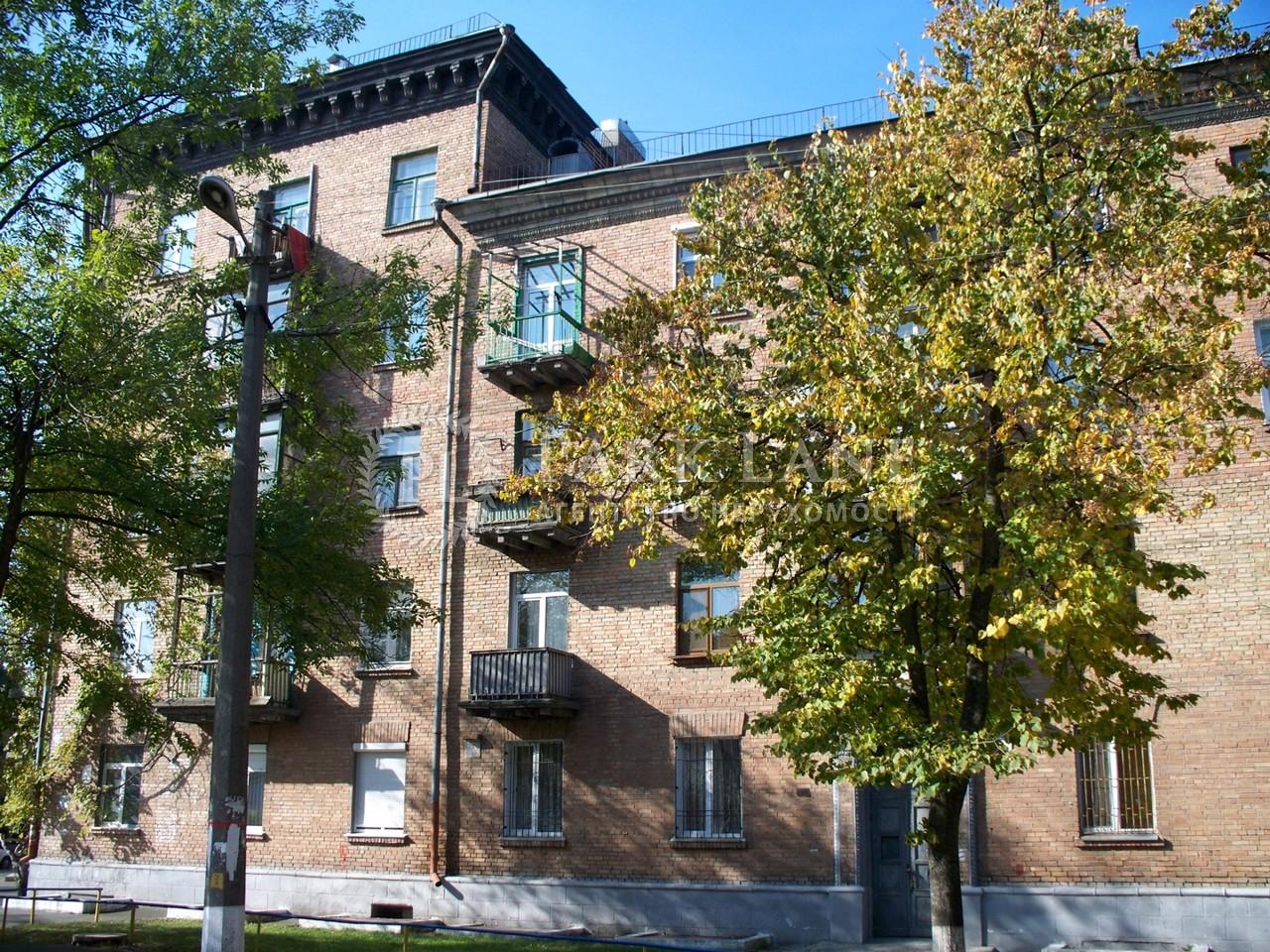 Квартира ул. Кулибина, 14, Киев, X-936 - Фото 10