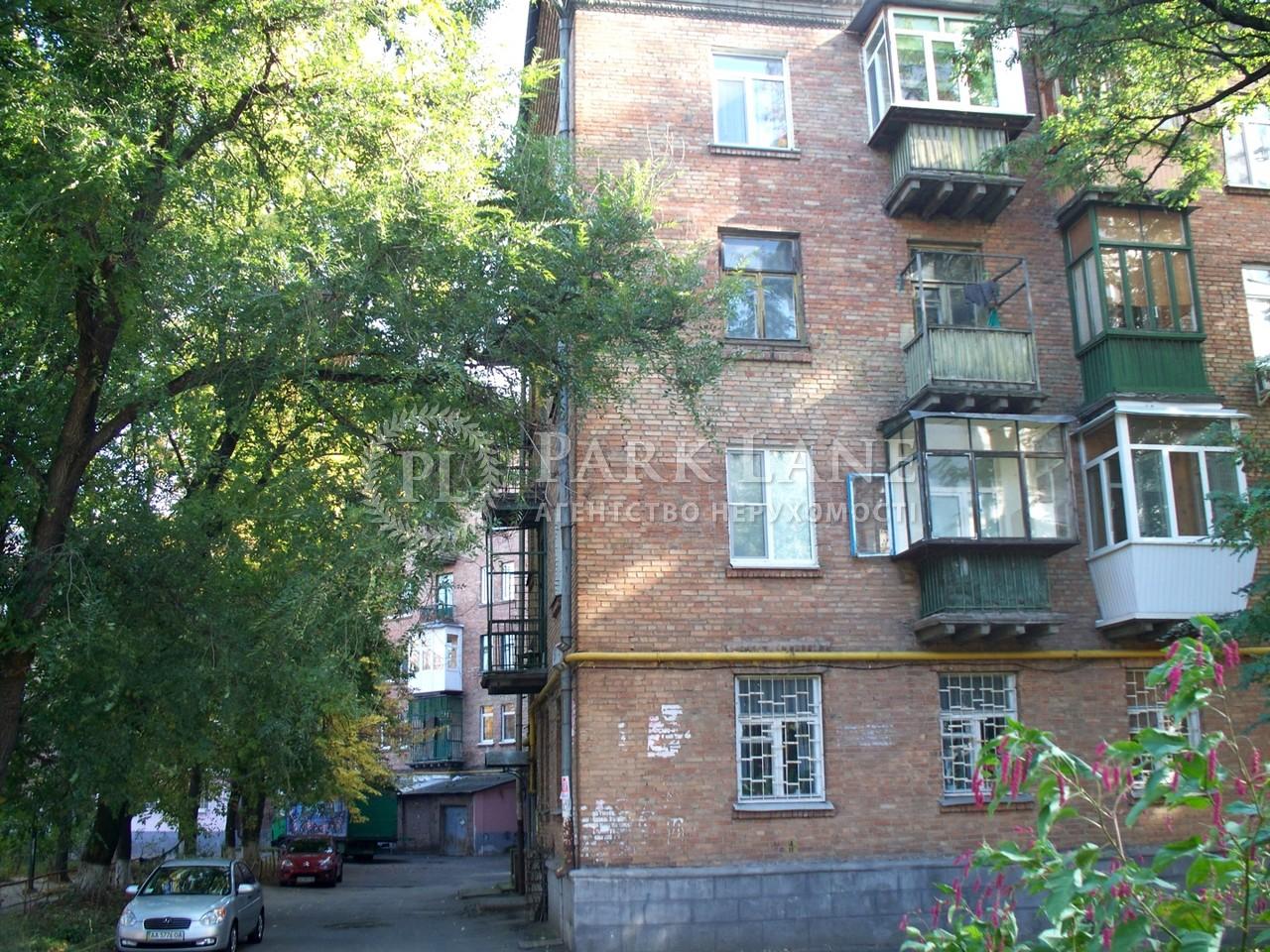 Квартира ул. Кулибина, 14, Киев, X-936 - Фото 11