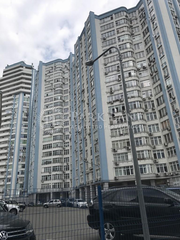 Квартира вул. Дніпровська наб., 26к, Київ, K-25187 - Фото 21