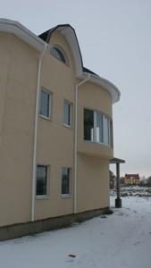 Дом Z-170372, Козин (Конча-Заспа) - Фото 5