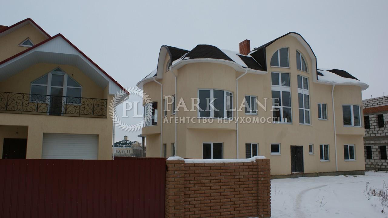 Дом Козин (Конча-Заспа), Z-170372 - Фото 3