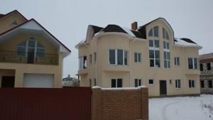 Дом Z-170372, Козин (Конча-Заспа) - Фото 2