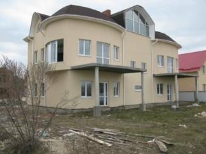 Дом Z-170372, Козин (Конча-Заспа) - Фото 4