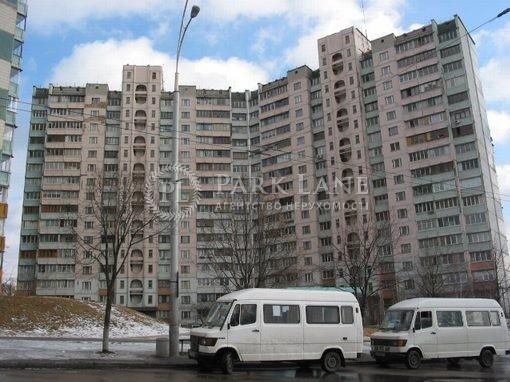 Квартира ул. Ужвий Натальи, 9, Киев, L-28509 - Фото 1