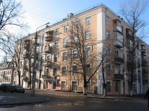 Коммерческая недвижимость, K-26587, Хорива, Подольский район